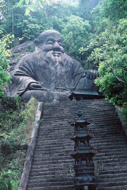 A monument of Laozi at a Taoist Temple at  Mountain in  province, China.